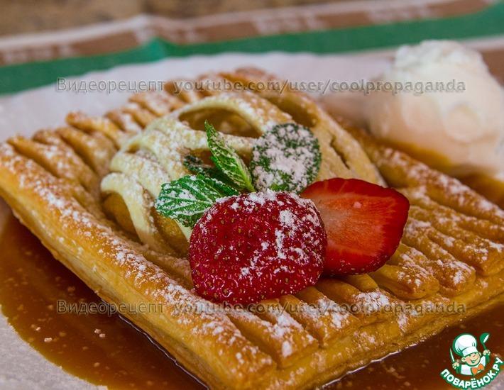 Рецепт: Десерт из яблок и слоёного теста