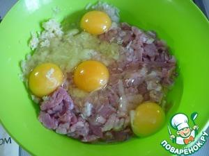 Добавление яиц.