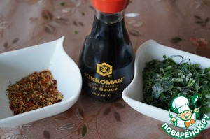 To prepare Kikkoman soy sauce, herbs and spices. I have the spice mix is pretty spicy, but You take according to your taste.