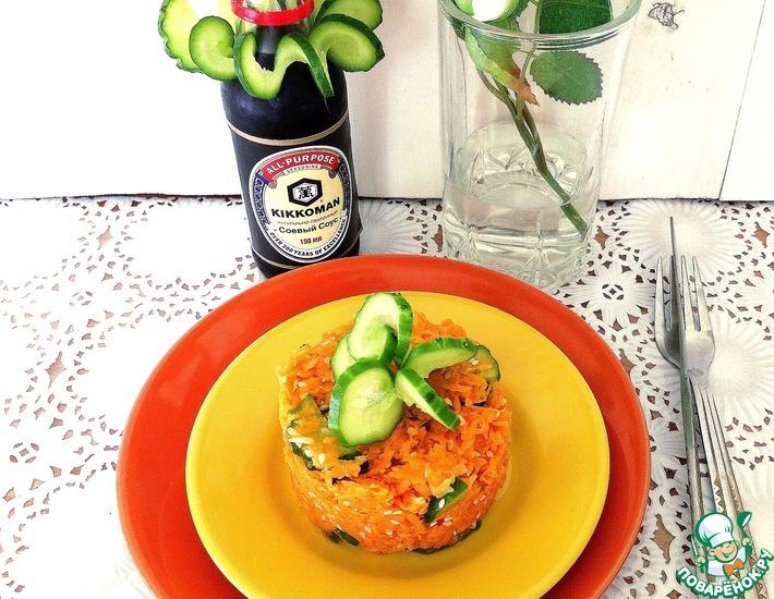 Рецепт: Пряный морковный салат с огурцом