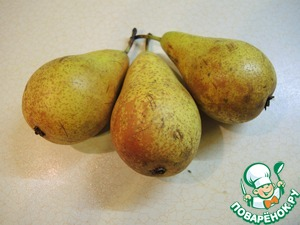 Pear it is advisable to take very ripe and juicy.