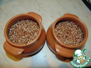 Гречку промыть и выложить в каждый горшочек примерно половину стакана крупы.