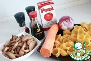 Подготовим все необходимые ингредиенты. Лук, морковь и чеснок очистим.