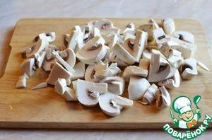 Mushrooms wash and cut.