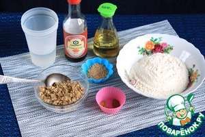 Ingredients required to prepare the dumplings at the Venetian.