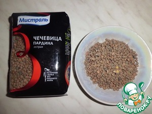"""Lentils """"Mistral"""" wash and boil for 20-25 minutes.  In parallel, boil the mushrooms."""