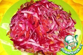 Рецепт: Салат Вкусные витамины