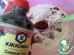 "Mix sun-dried tomatoes, flour, Basil, oregano, add the soy sauce ""Kikkoman"", olive oil, foamed yeast, salt and sugar to taste, and stir."
