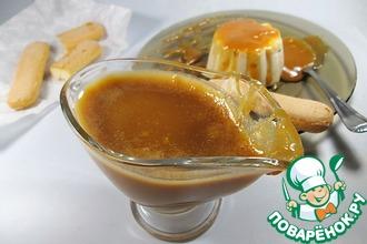 Рецепт: Карамельный соус Дульсе де Лече
