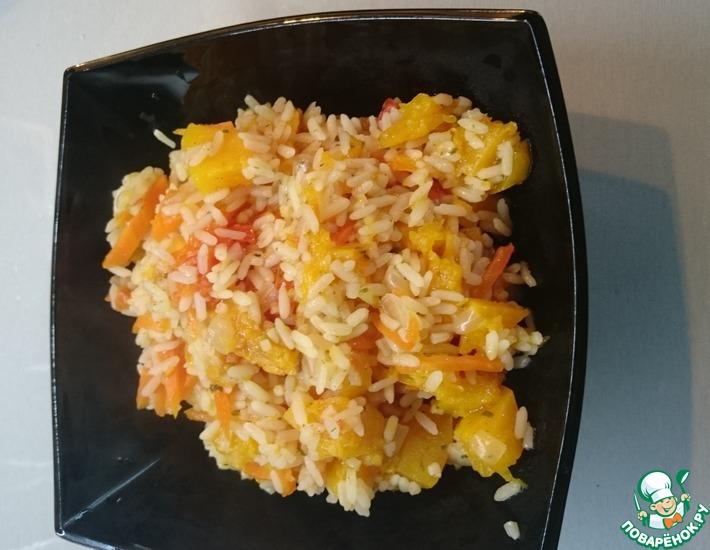 Рецепт: Тыква с рисом