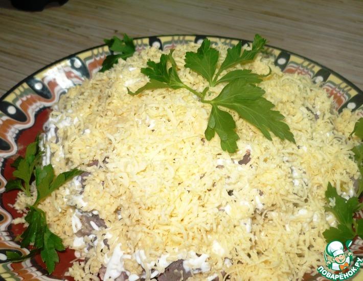 Рецепт: Салат с сердцем