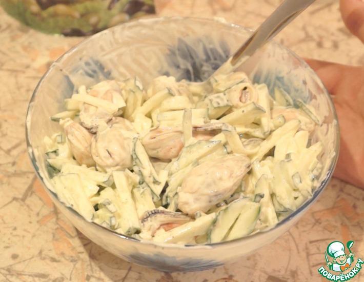 Рецепт: Салат из мидий Легкий