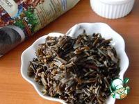 Салат с диким рисом и рыбой ингредиенты