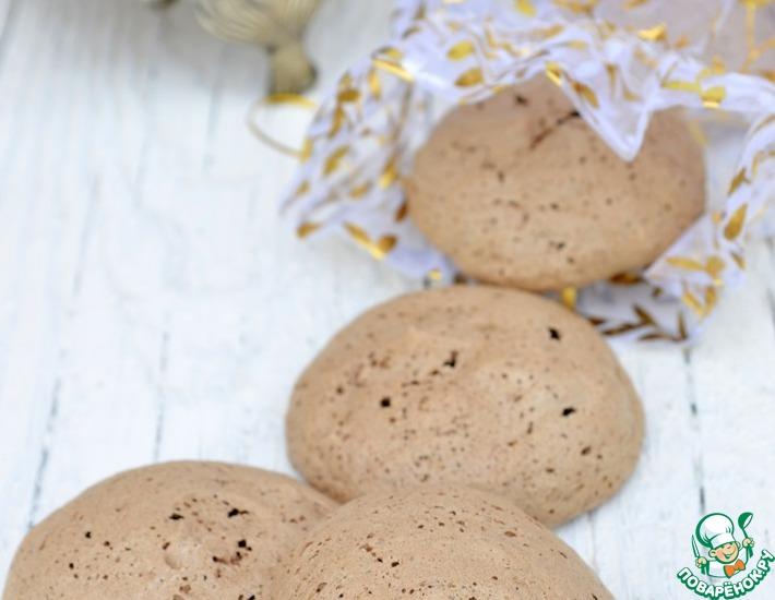 Рецепт: Меренговое печенье «Шоколадный поцелуй»