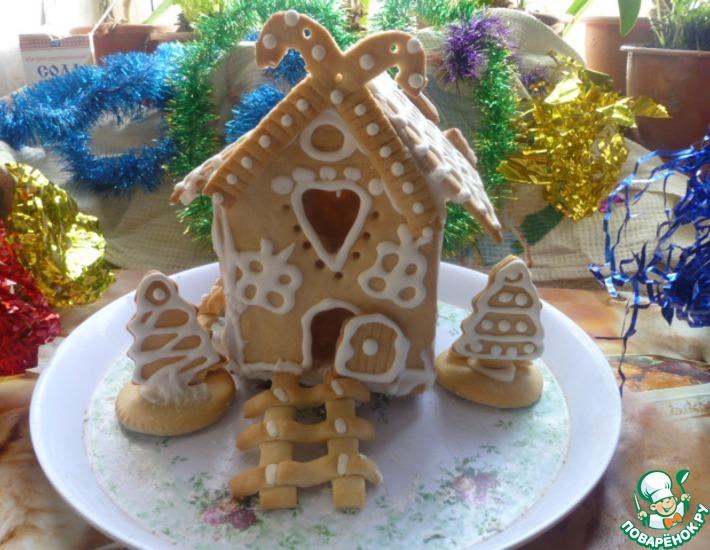 Рецепт: Сладкий домик для доченьки