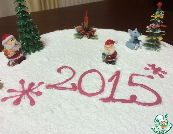 Рецепт: Греческий новогодний пирог Василопита
