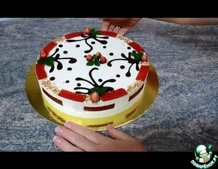 Рецепт: Торт Хорошее настроение