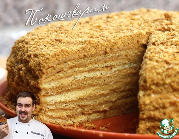 """Торт """"Медовик"""" от Покашеварим"""