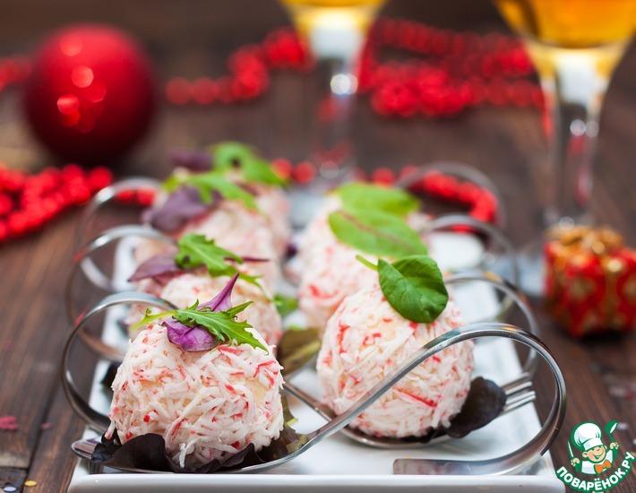 Рецепт: Салат-закуска из крабово-сырных шариков