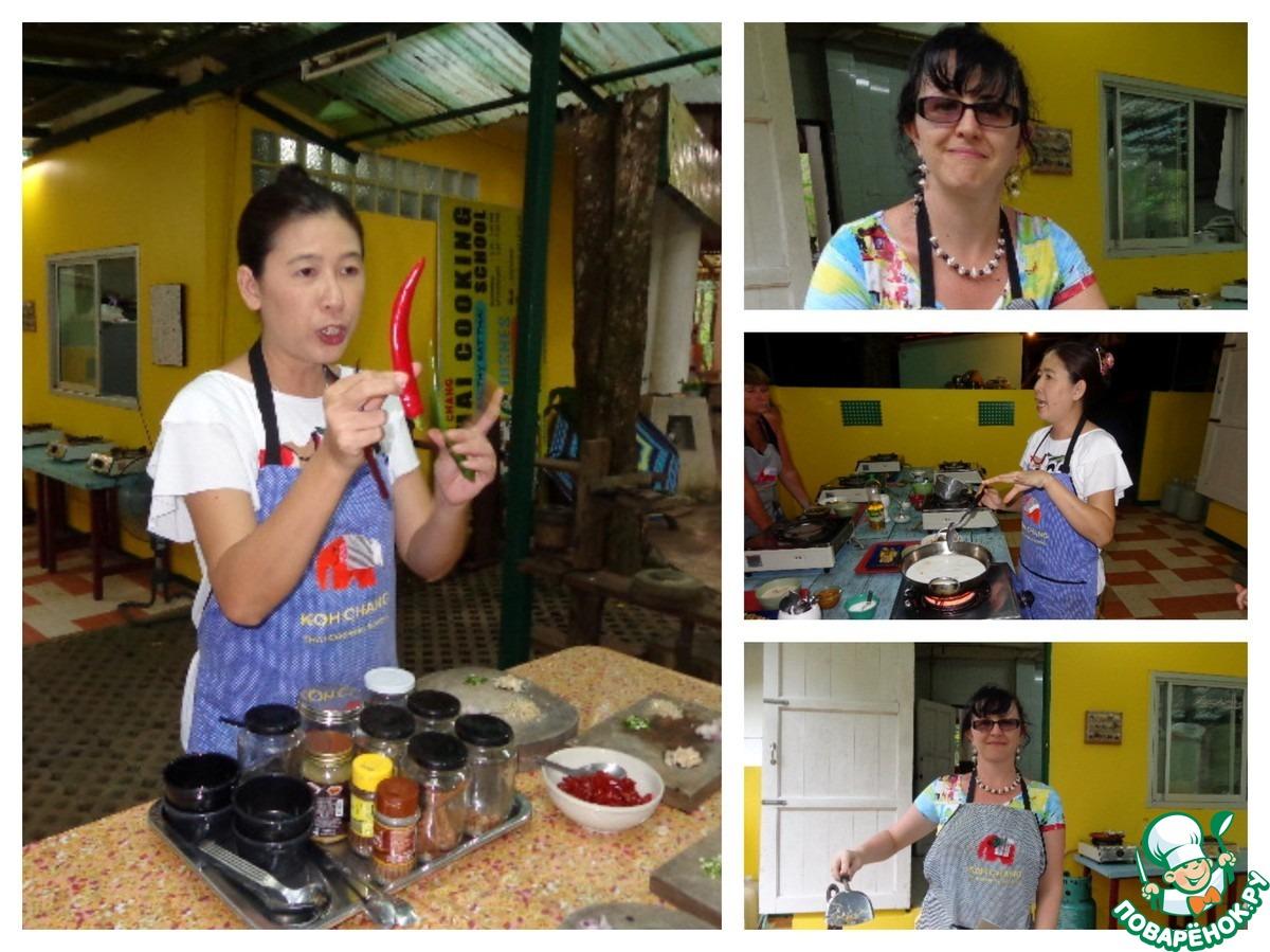 Тайская кулинарная школа