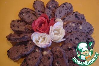 Рецепт: Черничное печенье из варенья