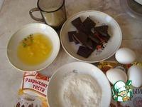 Маффины Шоколадный аромат ингредиенты