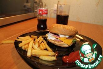 Рецепт: Гамбургер с говяжьей котлетой