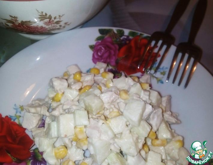 Рецепт: Салат Троечка