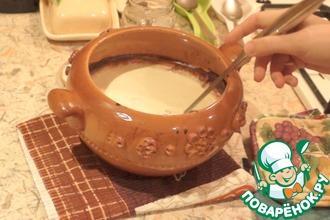 Рецепт: Домашнее топленое молоко