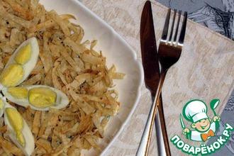 Рецепт: Салат с лавашом Зодиак