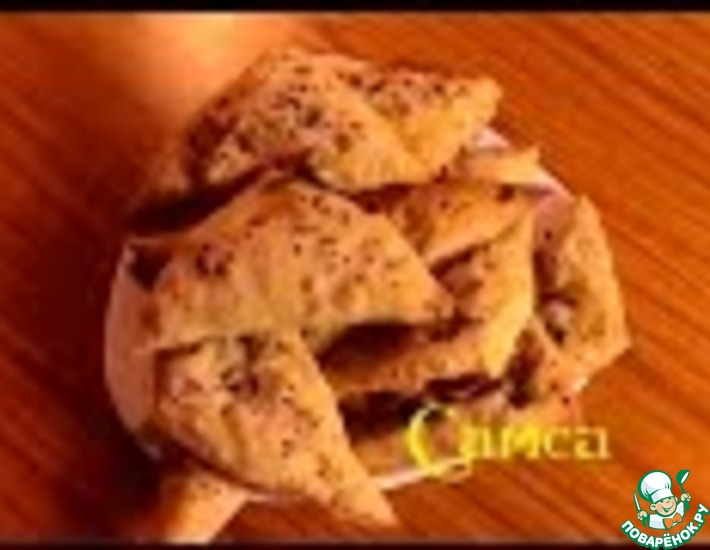 Рецепт: Узбекские пироги Самса