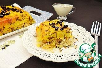 Рецепт: Иранская рисовая запеканка с курицей