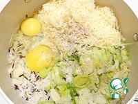 Пирог с рисом, луком-пореем и пармезаном ингредиенты