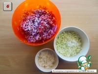 Пигоди ингредиенты