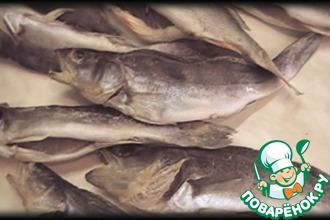 Рецепт: Вяленая рыба просто и вкусно