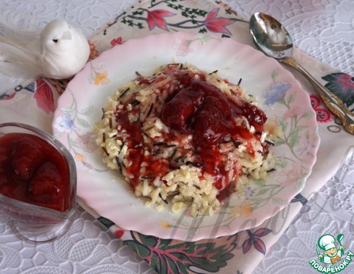Рецепт: Рисовый десерт с белым шоколадом и клубникой
