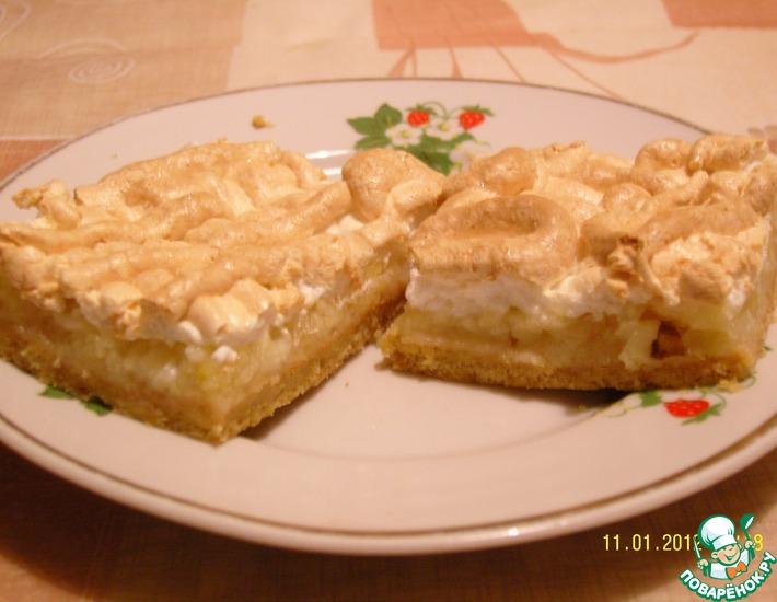 Рецепт: Печенье «Нежность»