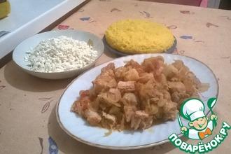 Рецепт: Молдавское национальное блюдо Фриптура