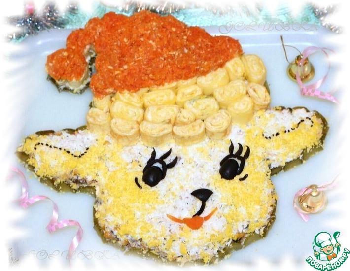 салат овечка простой рецепт