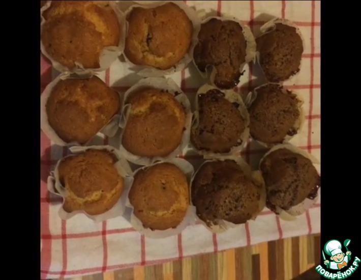 Рецепт: Маффины с шоколадом и сгущенкой
