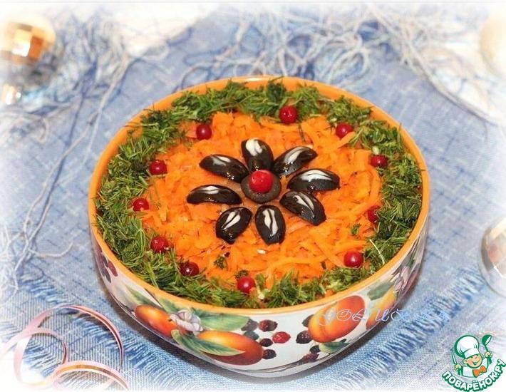 Рецепт: Селедка под морковной шубкой