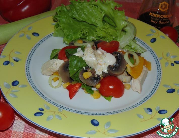 Рецепт: Салат из курицы с шампиньонами и овощами