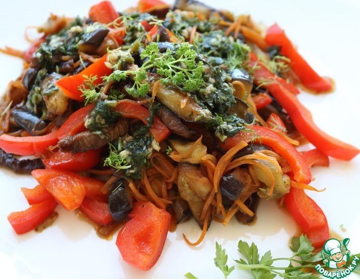 Рецепт: Тёплый салат из баклажанов
