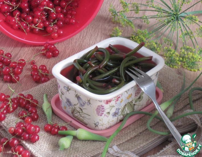 Рецепт: Чесночные стрелки с соком красной смородины и яблок