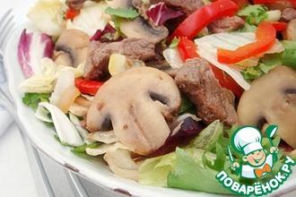 Рецепт: Мясной салат с шампиньонами и овощами