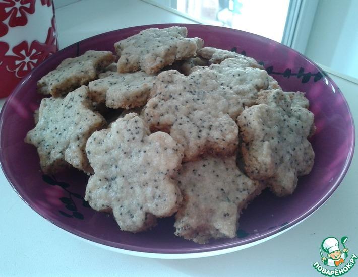 Рецепт: Печенье вегетарианское с маком