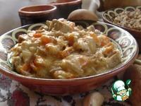Говядина в сливочном соусе с курагой ингредиенты