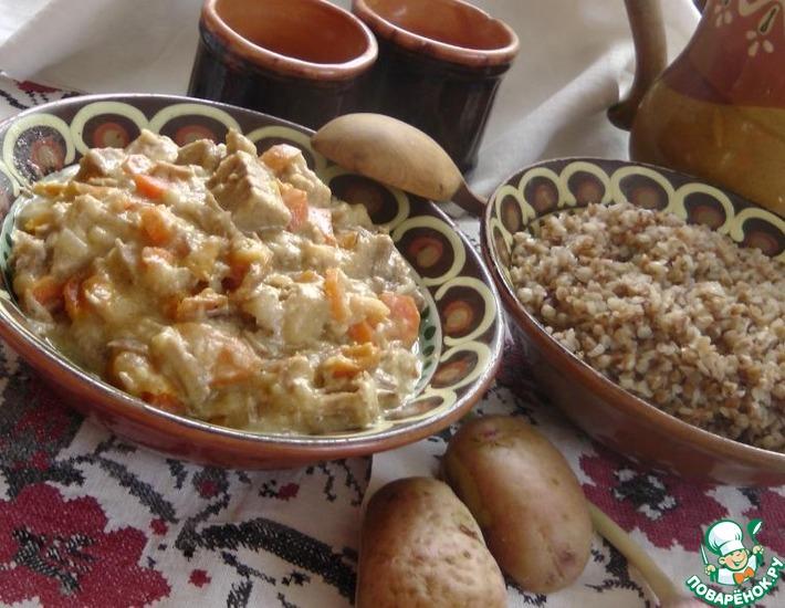 Рецепт: Говядина в сливочном соусе с курагой