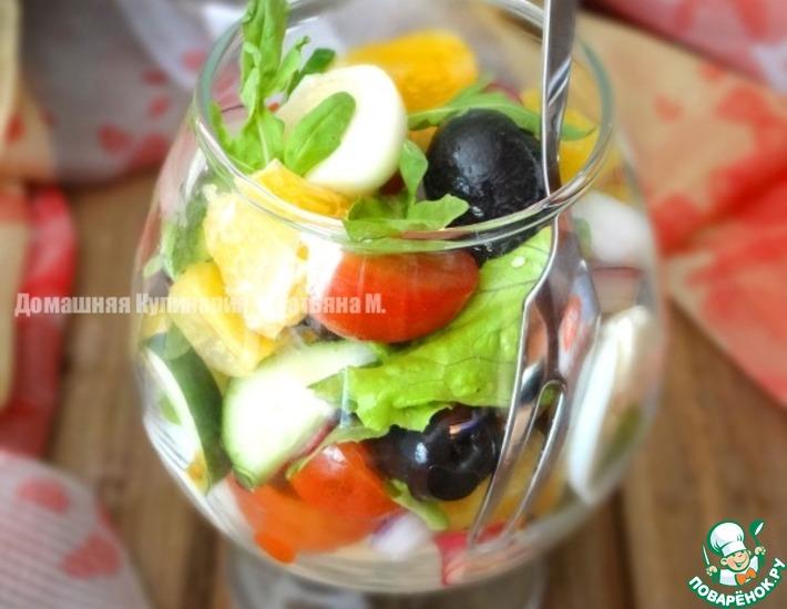 Рецепт: Салат Красочный порционный