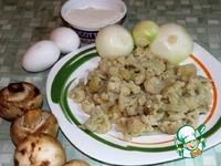 Мясная запеканка с цветной капустой и грибами ингредиенты